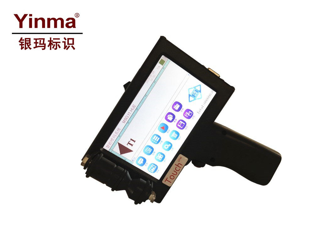 Professional Handheld Inkjet Printer Easy Control High Definition With Touch Screen